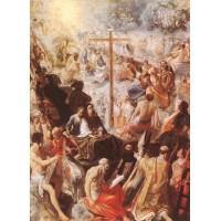 Glorification of the Cross