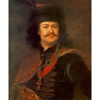 Portrait of Prince Ferenc Rakoczi II