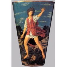 The Youthful David
