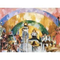 Nebozvon skybell 1919