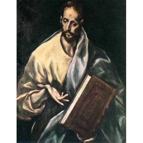 Apostle St James the Less