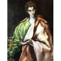Apostle St John the Evangelist