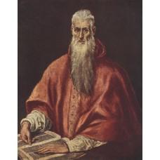 St Jerome as Cardinal