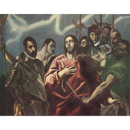 The Disrobing of Christ 2