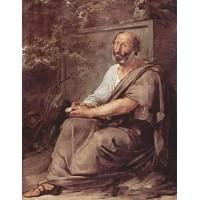 Aristoteles 1811