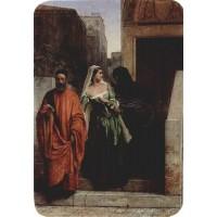 Venetian women 1853