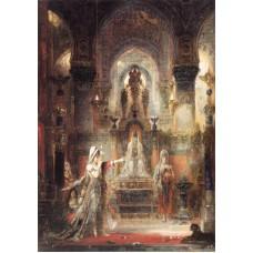 Salome Dancing before Herod