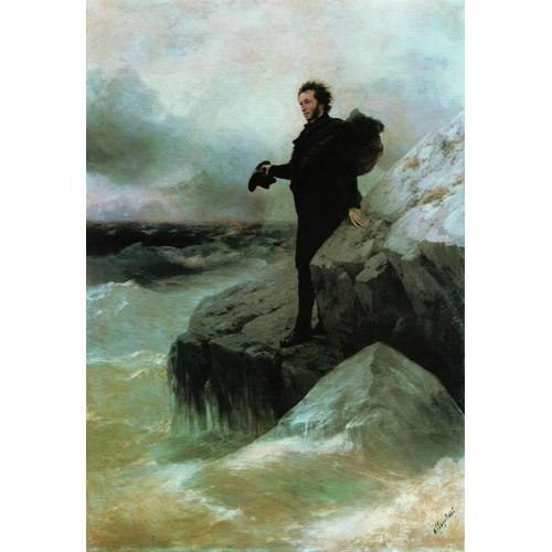 Pushkin s farewell to the black sea 1877