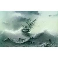 Shipwreck 1854
