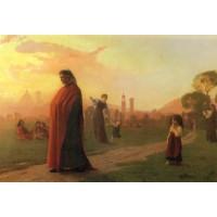Dante (He Hath Seen Well)