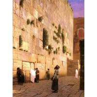 Solomon's Wall Jerusalem (The Wailing Wall)
