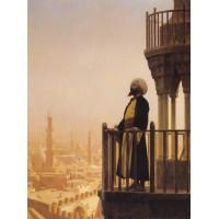 The Muezzin