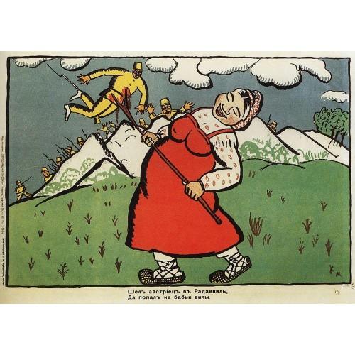 Austrian went into radziwill 1914 1