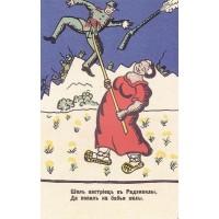 Austrian went into radziwill 1914