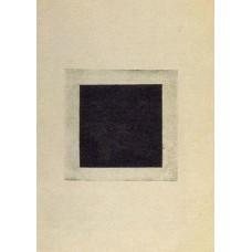 Black square 1916