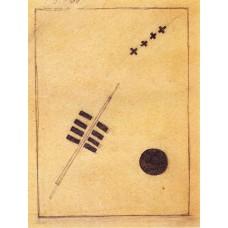 Cosmos 1917