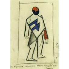 Singer 1913