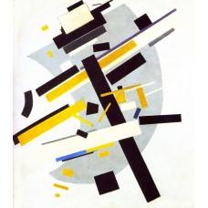 Suprematism 1916 1