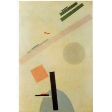 Suprematist painting 1917