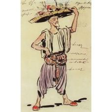 Fruit seller costume design for gartman s ballet 1906