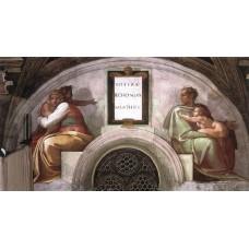 Ancestors of Christ Josiah Jechoniah Shealtiel