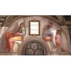 Ancestors of Christ Rehoboam Abijah