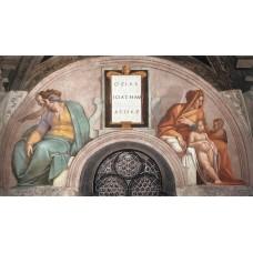 Ancestors of Christ Uzziah Jotham Ahaz