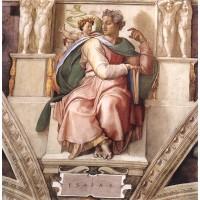 Prophets Isaiah