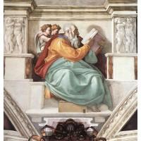Prophets Zechariah