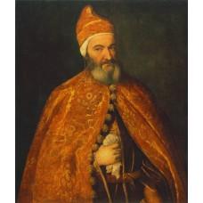 Portrait of Marcantonio Trevisani