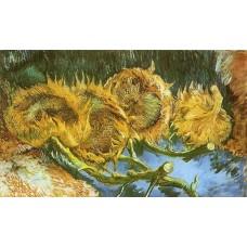 Four Cut Sunflowers