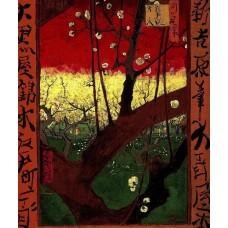 Japonaiserie Flowering Plum Tree